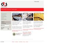 บริษัท กรุ๊ปโฟร์ ซีเคียวริคอร์ อินเตอร์เนชั่นแนล จำกัด - group4securicor.co.th