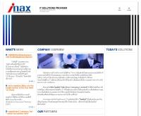 บริษัทไอแน็กซ์ จำกัด - inax.co.th