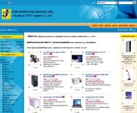 บริษัท ขอนแก่น เจเน็ต คอมพิวเตอร์ จำกัด - jnet.co.th