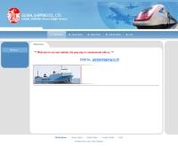 บริษัท โกลบอล ชิปปิ้ง จำกัด - globalshipping.co.th