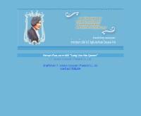 บริษัท ไอ.ที. โซลูชั่น คอมพิวเตอร์ (ประเทศไทย) จำกัด - itsolution.co.th