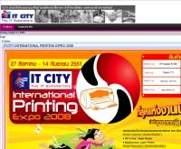 บริษัท ไอที ซิตี้ จำกัด (มหาชน) - itcity.co.th