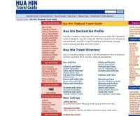 หัวหินทราเวลไกด์ดอทคอม - huahintravelguide.com