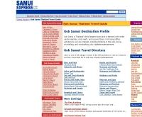 สมุยแอกซ์เพลสดอทคอม - samuiexpress.com