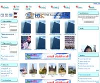 จ๊อบไทยฮอสพิทัล - jobthaihospital.com/