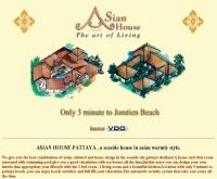 อาเซียนเฮ้าส์ พัทยา - asianhouse2005.com