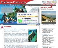 เรียลเอสเตท ภูเก็ต - realestate-phuket.com