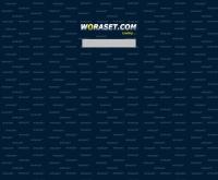 วรเศรษฐ์ นิธิไตรศักดิ์ - woraset.com