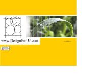 ดีไซด์ฟอรืยู - designfor-u.com