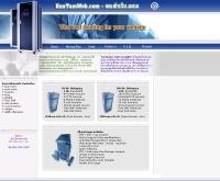 คนทำเว็บดอทคอม - kontamweb.com