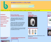 ห้างหุ้นส่วนจำกัด เบอเดนซัพพลาย  - burdensupply.com