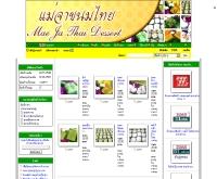 แม่จาขนมไทย - mae-ja.net