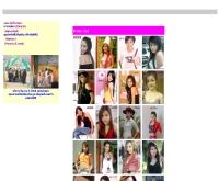 บางกอกพริตตี้ - bangkokpretty.com
