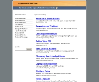 เลส เคลฟ ดอร์ ไทยแลนด์ - clefsdorthailand.com