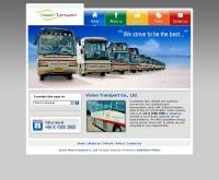 บริษัท วิชั่น ทรานสปอร์ต จำกัด - phuketvisiontransport.com