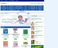 บริษัท เฮลท์คอร์ จำกัด - drugstore.co.th
