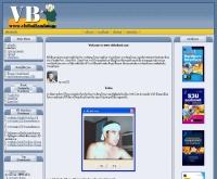 วิชวลเบสิก - vbthailand.com