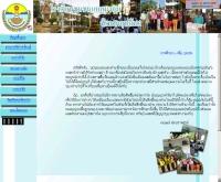 โรงเรียนชุมชนแหลมงอบ - geocities.com/laemngob05/