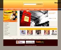 ไซน์มูวี่ - siamovie.com