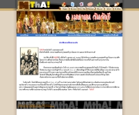 วันจักรี - mthai.com/scoop/chakri/chakri.php
