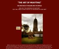 ศิลปะมวยไทย - martialartsthai.com