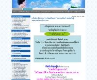 เครือข่ายผู้ปกครองโรงเรียนศรีอยุธยา ในพระอุปถัมภ์ฯ - pama-deksri.com