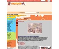 ตำนานสงกรานต์ - campus.sanook.com/u_life/knowledge_01597.php