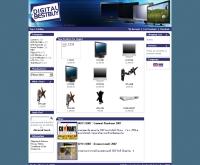 บริษัท ดิจิตอล เบสท์บาย จำกัด - digitalbestbuy.co.th