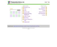 บริษัท ไทยสปีดแมทชีนเนอรี่ จำกัด (กรุงไทยอุปกรณ์) - thaispeedmachinery.com