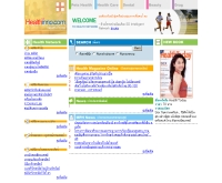 เครือข่ายสุขภาพเพื่อคนไทย - healthinno.com