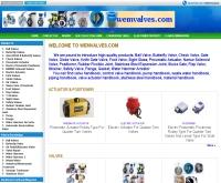 บริษัท วีเอ็ม จำกัด - wemvalves.com