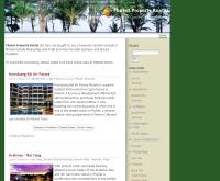 ภูเก็ต พร็อพเพอร์ตี้ เรนเทิล - phuketpropertyrental.com