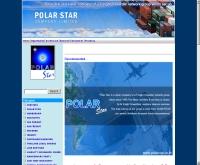 บริษัท โพลาร์สตาร์ จำกัด - polarstar.co.th