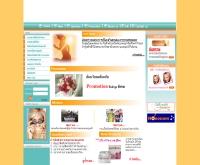 ฟาสซิโน - pharmahof.co.th