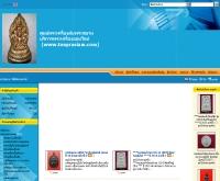 ต้นพุทธะสยามพระเครื่อง - tonprasiam.com