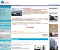 กรุงเทพสำนักงานให้เช่า - officebangkok.com
