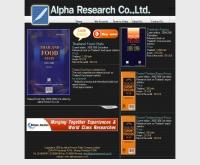 บริษัท อัลฟา รีเสิร์ช จำกัด  - alpharesearch.co.th