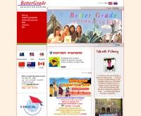 บริษัท ศูนย์ศึกษา เบทเทอร์เกรด (ประเทศไทย) จำกัด  - bettergradeedu.com