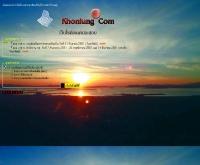 ฅนลุง - khonlung.com