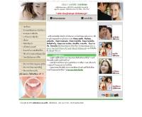 คลินิกทำฟัน เอทีซี - dental.dentistbangkokclinic.com/