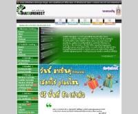 ไทยชัวร์โฮส - thaisurehost.com/