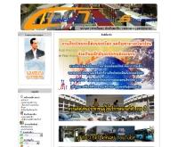 โครงการขนส่งมวลชนเชียงใหม่ - chiangmaitransit.com
