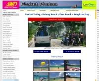 เทศกาลสงกรานต์ : ภูเก็ต - phuket-photos.com/frameme.php?page=songkran.htm