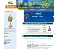 บริษัท เจ เอส ซี โปรโมชั่น จำกัด - jscpromotions.com