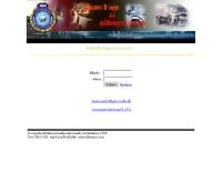 ศูนย์เทคโนโลยี่สารสนเทศตำรวจภูธรจังหวัดศรีสะเกษ - eskpol.com