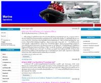ศูนย์ปฏิบัติการอุทยานแห่งชาติทางทะเล - marineoperations.org