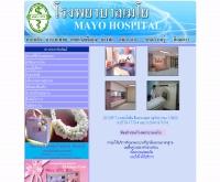โรงพยาบาลเมโย - mayokaset.com