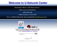 ยูเน็ตเวิร์ค เซ็นเตอร์ - u-network.th.gs