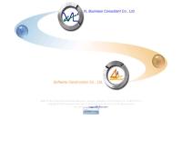 ซอฟท์แวร์คอนตรักชั่น - vlbcs.com