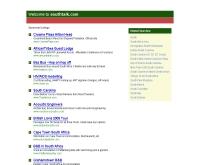 โต๊ะข่าวชาวใต้ - southtalk.com